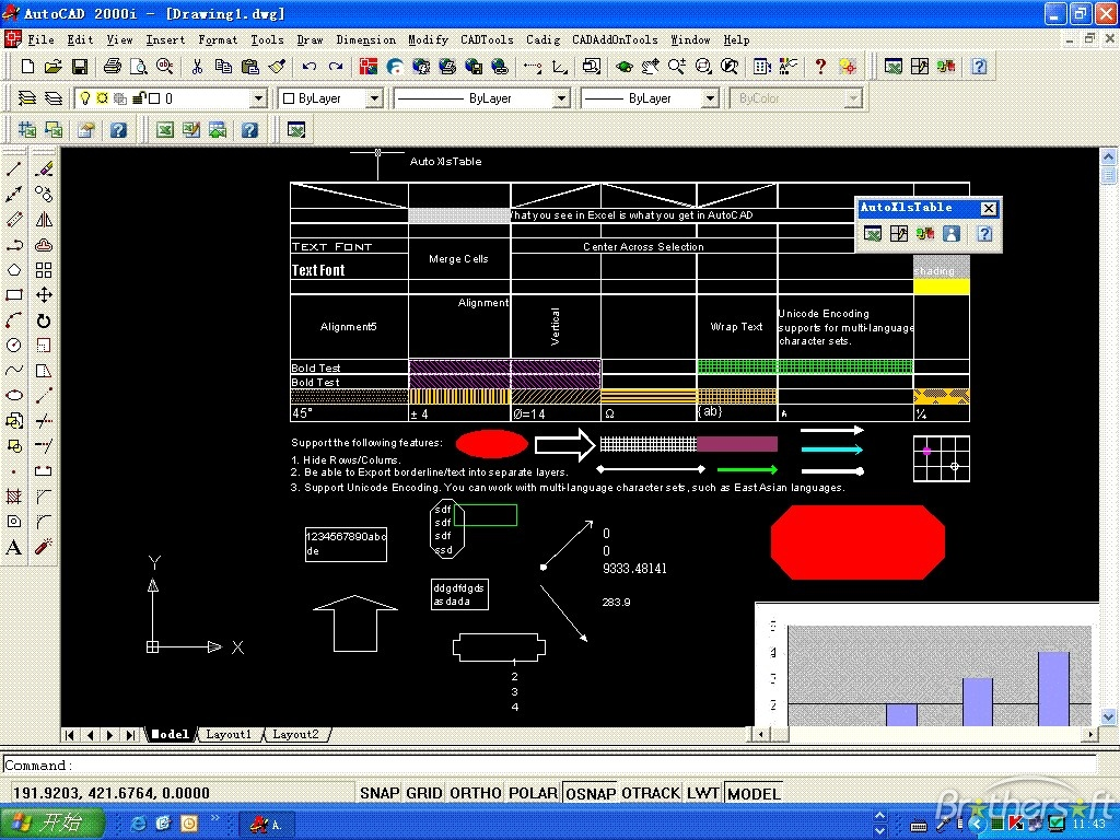 cad software free download for windows xp