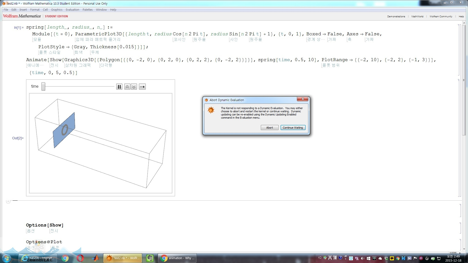 Wolfram Mathematica 7 Offline Installer Download-OceanofEXE.com